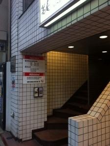 スタジオノア 赤坂店