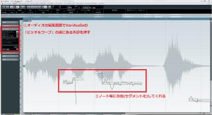VariAudio