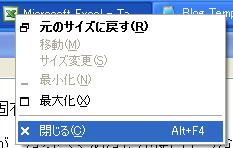 右クリック + C