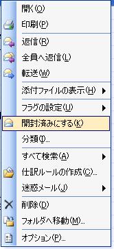 右クリック + K